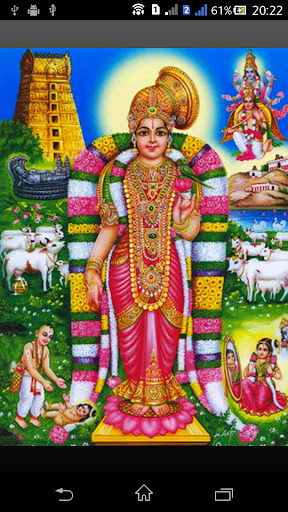 Andal Thiruppaavai