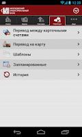 Screenshot of МИнБ