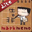 馬克每日一靠筆記本LITE logo