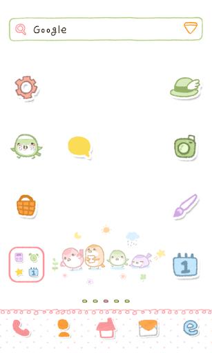 Baepsae dodol launcher theme