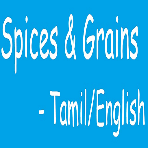 Spices And Grains in Tamil