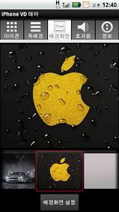 iPhone VD Theme|玩個人化App免費|玩APPs
