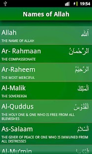 99 Names of Allah: AsmaUlHusna - screenshot thumbnail
