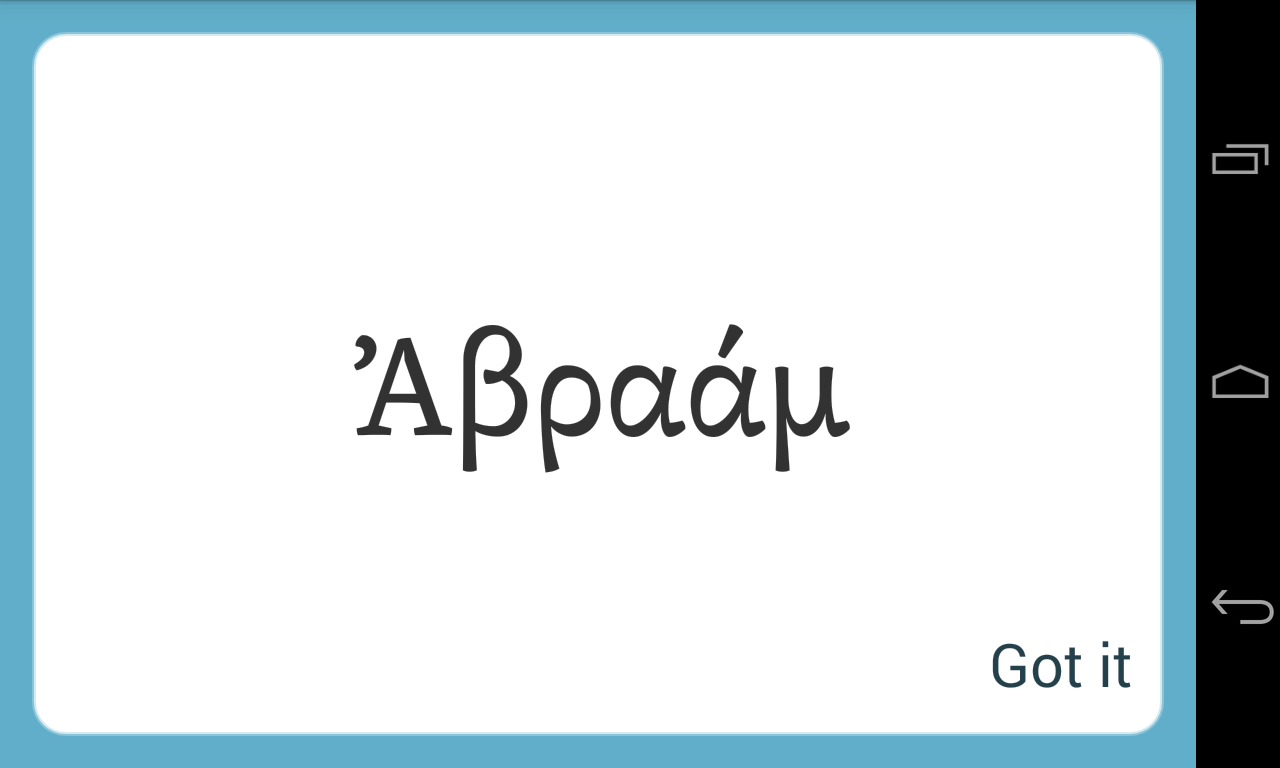 Flashcards for Greek & Hebrew- screenshot