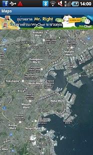 Yokohama Travel Guide- screenshot thumbnail