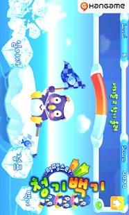 한게임 미니팩 (명품게임 8종 패키지) - screenshot thumbnail