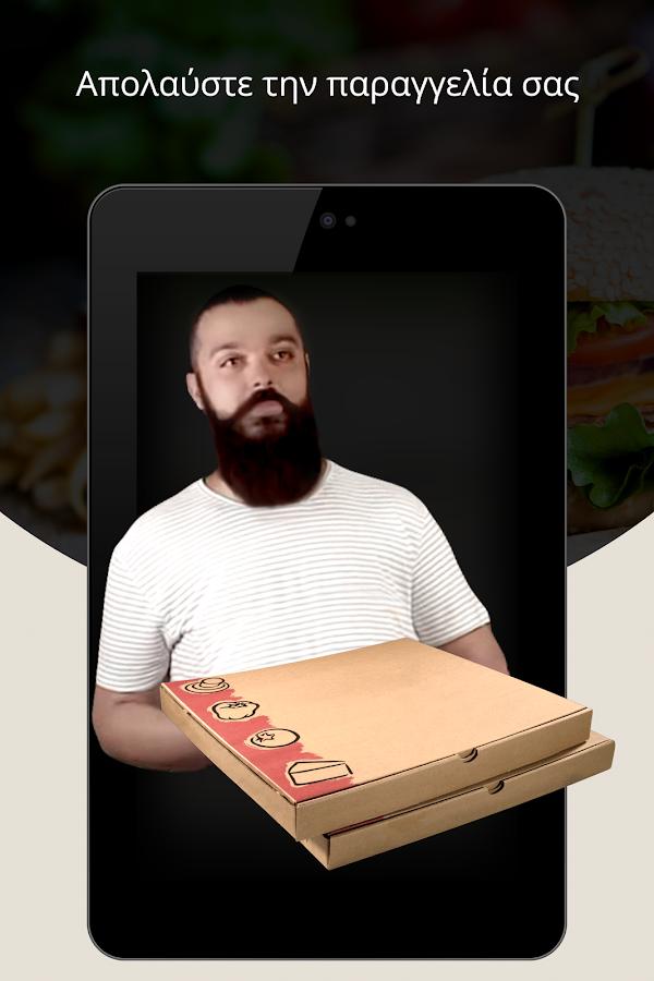 Deliveras.gr - Food Delivery - screenshot
