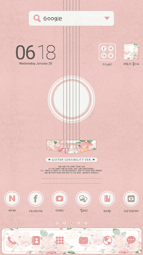 Guitar DodolLauncherTheme