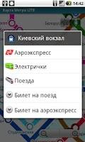 Screenshot of Moscow (Metro 24)