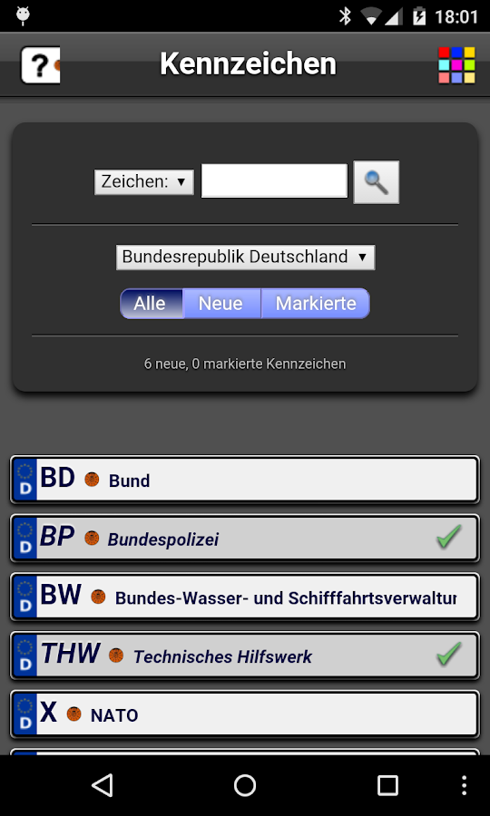 German Car Plates Free- screenshot