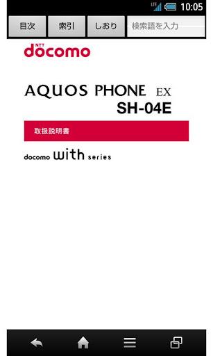 SH-04Eu3000u53d6u6271u8aacu660eu66f8 1.1 Windows u7528 1