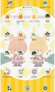 無料个人化Appのがんばれ!ルルロロ-SUNNY DAY- [+]HOME|記事Game