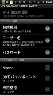 mzoneconf- screenshot thumbnail