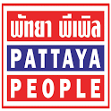 Pattaya People Media Group icon