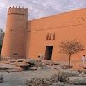 دليل معالم مدينة الرياض icon