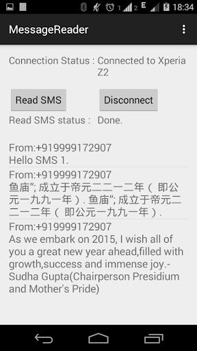【免費工具App】Bluetooth SMS viewer-APP點子