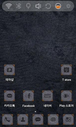 시크 레더 확장팩 런처플래닛 테마