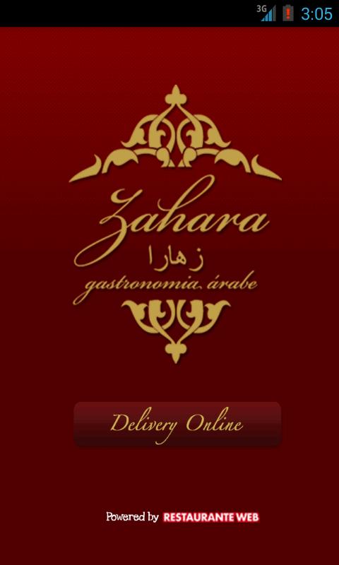 Zahara Gastronomia Árabe - screenshot