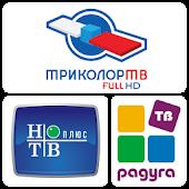 НТВ+ и Триколор TV-Time PRO