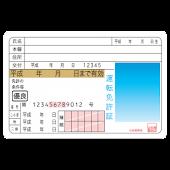 Drivers Reader NFC