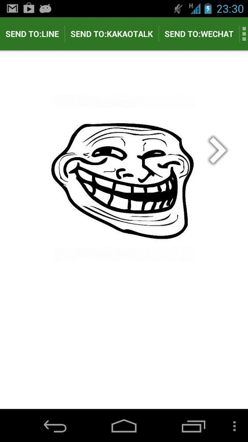 RageTrollFace Sticker for LINE - screenshot