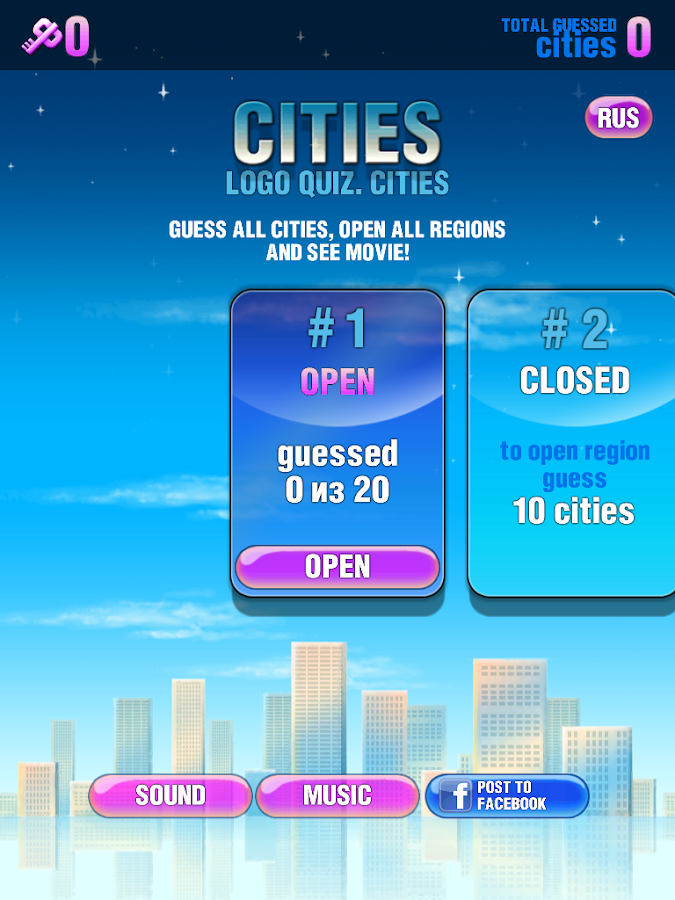 Cities-Quiz- screenshot