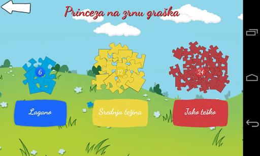 【免費娛樂App】Bajke+-APP點子