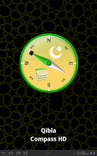 Qibla Compass HD - screenshot thumbnail