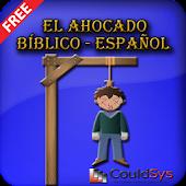 Ahorcado Bíblico Español