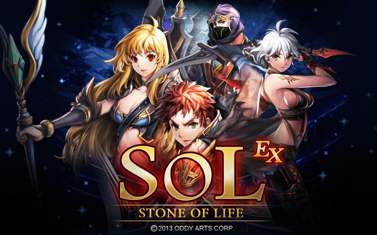S.O.L : Stone of Life EX- screenshot