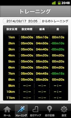 ハシログ -大阪マラソン公式アプリ-のおすすめ画像4
