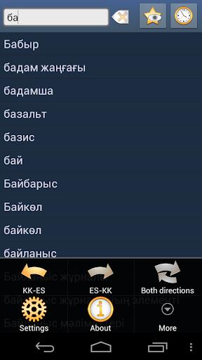 Казахско Испанский Словарь