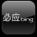 必应Bing icon