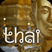 Tailandia: Guía de viaje