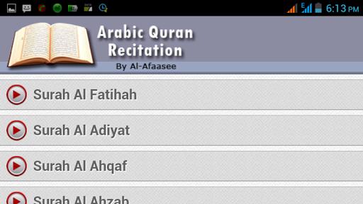 【免費社交App】Online Offline Arabic Quran-APP點子