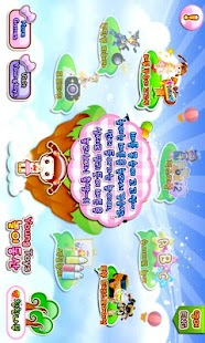 Youngtoys GameWorld Lite - screenshot thumbnail