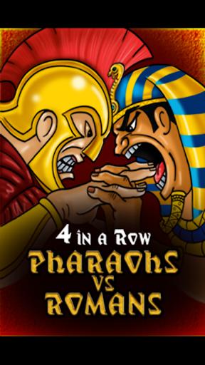 행 4 : 파라오 로마서