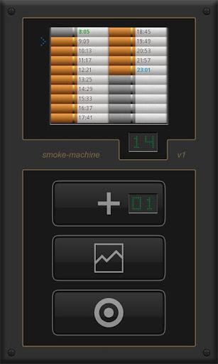 【免費健康App】Free Smoke Machine - try it-APP點子
