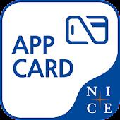 앱카드 공통모듈