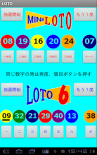 LOTO・MINI&6 博奕 App-愛順發玩APP