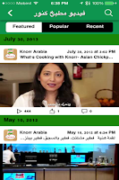 Screenshot of KnorrArabia