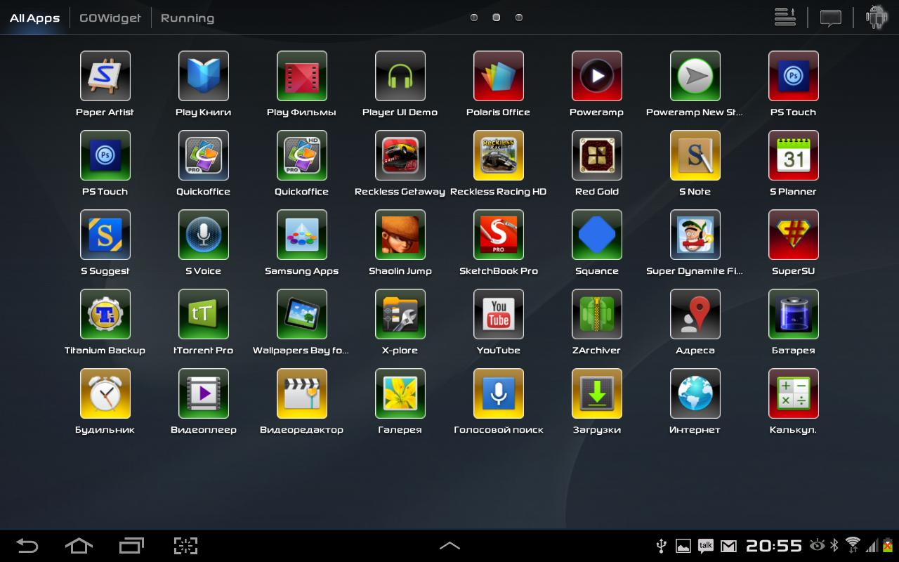 Duende GO Launcher HD Pad - screenshot