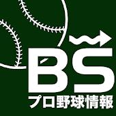 プロ野球ニュース/速報 BaseballStream