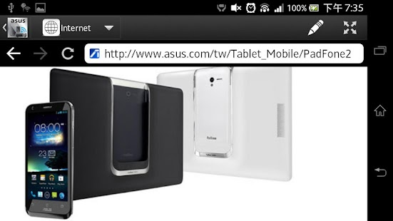 ASUS Wi-Fi Projection - screenshot thumbnail