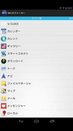 NFCu30bfu30b0u30e1u30fcu30abu30fc 1.0 Windows u7528 1