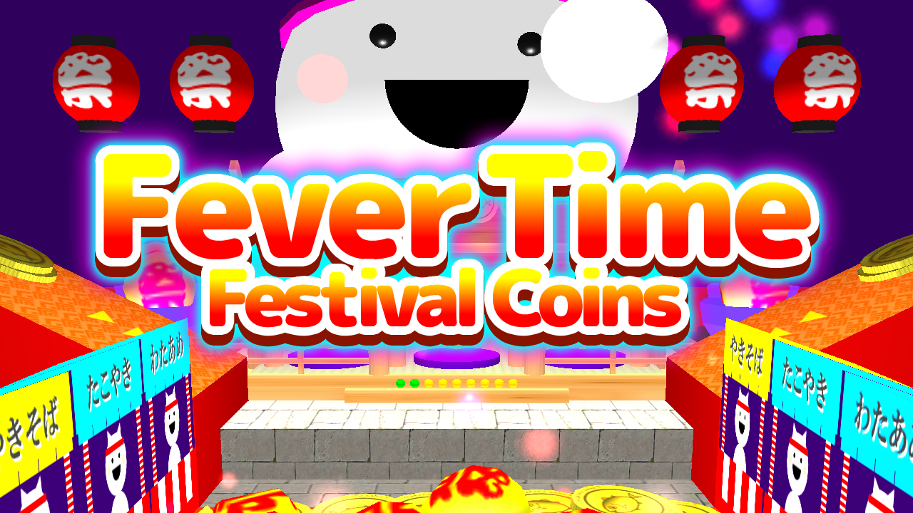 Festival coins (free game)- screenshot