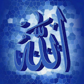 Allah 3D Live Wallpaper