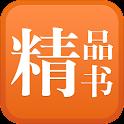 Daily books logo