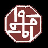 SARATHI IGR Helpline