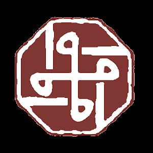 SARATHI IGR Helpline for PC and MAC